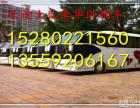 直达 漳浦到丹东的汽车时刻表查询13559206167大客车