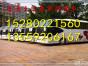 从罗源到太原的汽车时刻表13559206167大客车票价