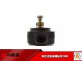 中路通供应发动机分配泵泵头4024价格优惠