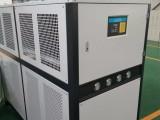 上海塑胶成型机器制冷设备成套环保冷水机
