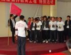 泰安拓展训练中国人寿泰安中支拓展训练第一营