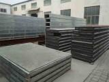 钢骨架轻型网架板厂家选宏晟板业 品质放心