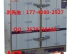 上海蒸饭车丨上海蒸饭车零售丨上海蒸饭车供应