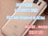 新款5.0屏智能手机  4G内存 200