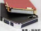 手机壳 iphone手机壳 手机壳批发 十字纹 电镀贴皮 手机保护套