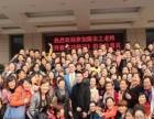 陈安之2016年5月13-15日在杭州演讲火爆报名