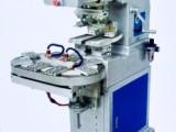 忠科移印机报价M2/C,移印机批发价,东莞移印机批发