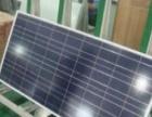 半导体太阳能电池片,光伏组件回收