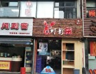 个人转让杭州下沙梦琴湾西门临街店铺