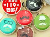 韩国酷克圆形零钱包 卡通创意铁质大胡子迷你手提钥匙耳机包批发