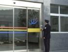 上海玻璃门维修 地弹簧更换门禁维修自动门维修