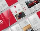 广州黄埔开发区画册设计印刷公司,广州唐尧印刷 设计包装画册