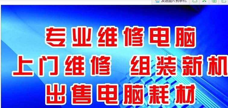 上海地区专业电脑维修 装机 布线 监控 IT外包