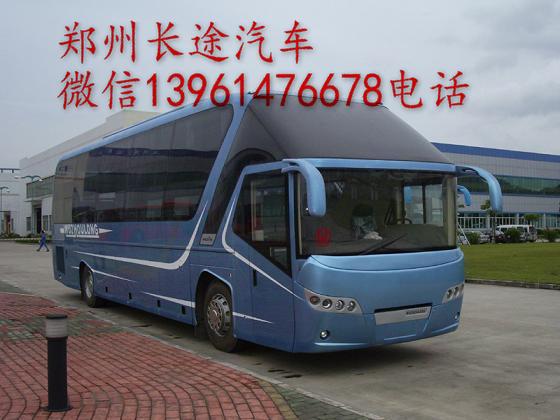 郑州到乐清的客车卧铺汽车@13961476678专线直达