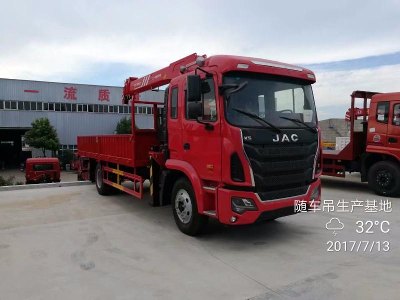江淮5吨6.3吨8吨10吨12吨徐工随车吊价格全国包送可分期
