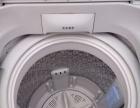 澳柯玛6公斤全自动洗衣机!九成新!2014年5月!