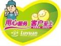 欢迎访问中山东区三菱空调官方网站各点售后服务维修咨询电话