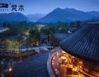梵木家居提供艺术主题酒店空间设计打造 民宿酒店设计