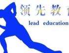 新疆乌鲁木齐初高中英语辅导班