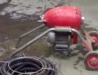 安宁西站管道疏通/清洗清理化粪池、清洗管道