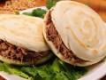 桂林哪里有好吃正宗的西安肉夹馍培训