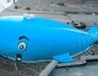 巨型鲸鱼岛出租出售