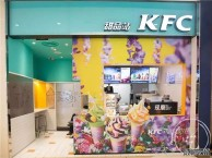 KFC出了款 大长腿冰淇淋 ,只卖26天!