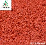 广西优冠体育供应可靠的广西塑胶跑道施工 -崇左塑胶跑道厂家