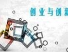 上海嘉定区营业执照注销办理中心,嘉定区企业注销价格