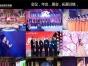 河南宣传片制作丨MV丨纪录片丨短片制作丨年会拍摄