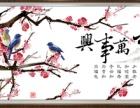 北京柏思图钻石画想要轻松致富不是梦