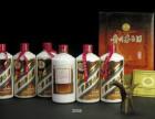 潍坊回收茅台酒+97年纪念香港回归茅台酒+专业收茅台酒