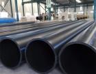 衡水PE管,PE给水管HDPE双壁波纹管,白色PE波纹管厂家