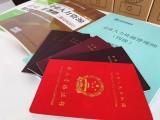 21沈阳初中学历学历提升成人大专成人本科学历自考专升本报名