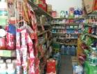 慈溪高王路村盈利中超市低价急转