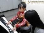 巴国城学钢琴哪里好,大渡口专业钢琴培训