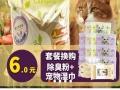 低价出售猫厕所、猫粮、猫砂~
