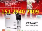 西安直流电焊机哪有卖北辰朱宏机电市场找森达焊接