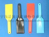 【供应】四色塑料调墨刀 塑料铲墨刀 塑料调油刀