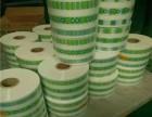 液体食品复合包装卷膜PET/PE自动包装卷膜生产厂家