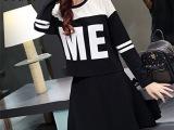 2015秋冬新款韩版时尚印花拼色长袖T恤女宽松显瘦短裙套装连衣裙