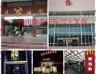 梅州市梅县兴宁五华蕉岭平远丰顺新房新车除甲醛