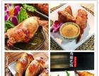 鸡翅包饭加盟 特色小吃 南宁特色小吃培训