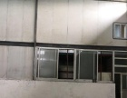 什邡厂房 1000平米