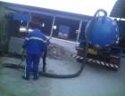 吴江桃源镇污水池清理技术专业的清理队伍