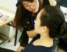 零基础个人化妆造型培训学校