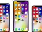 分期付款买苹果XSMax手机有什么要求