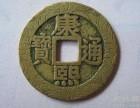 南昌古董,翡翠,铜器鉴定拍卖