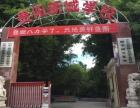 贵阳新城学校招收初中生毕业生 贵阳市职业学校
