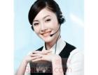 欢迎访问(舟山芬尼空气能官方网站)各售后服务咨询电话欢迎您